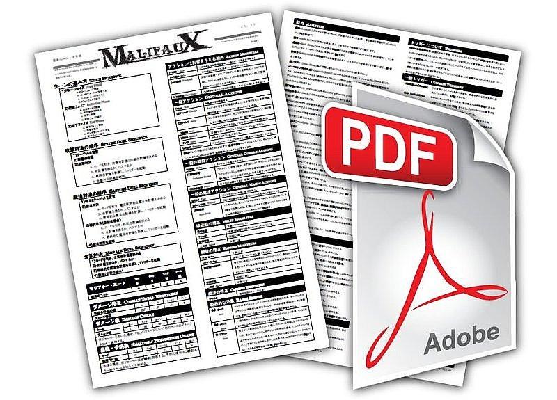 malifaux basic rules reference sheet jpn 0yen malifaux wyrd